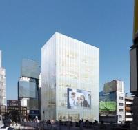 新たに建設するビルの完成予想(資料:丸紅)