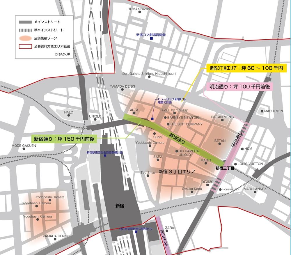 新宿エリアの募集賃料マップ(資料:ビーエーシー・アーバンプロジェクト)