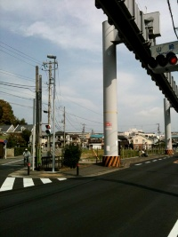 鎌倉市山崎の土地