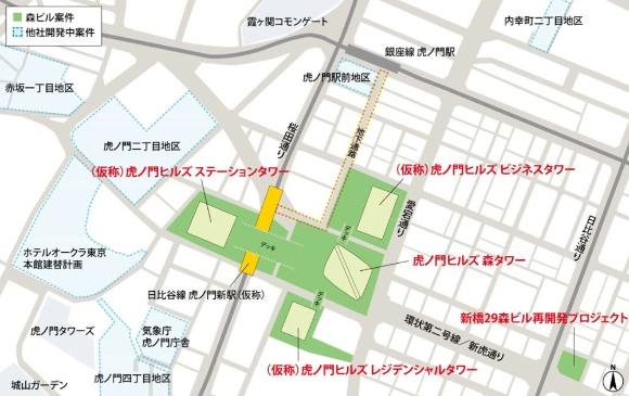 各ビルの位置図(資料:森ビル)