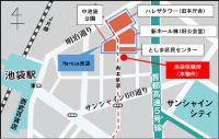 池袋保健所の位置図(資料:豊島区)